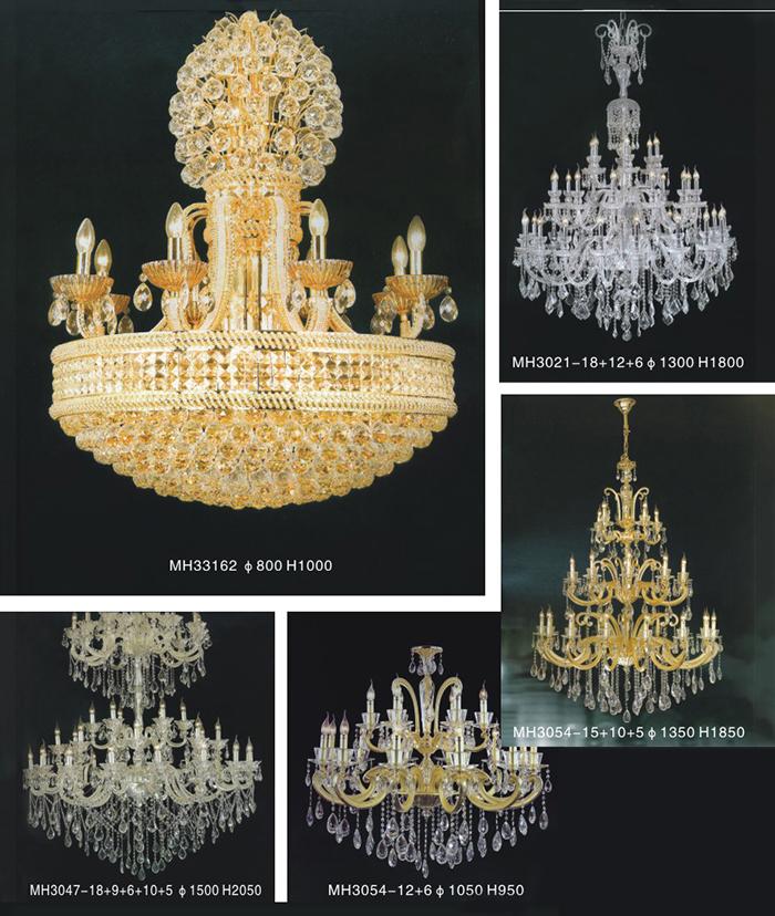 水晶灯、蜡烛灯雷竞技dota比分直播网